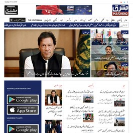 Mashriq Tv Channel by PublishRR