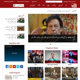 Waqt News website by PublishRR